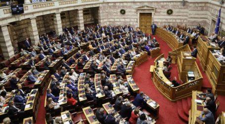 Οι βουλευτές που εκλέχθηκαν στα Προεδρεία των Επιτροπών της Βουλής