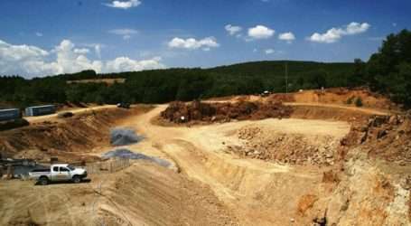 Eldorado Gold και ΥΠΕΝ για την επένδυση στις Σκουριές