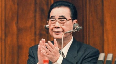 Πέθανε ο πρώην πρωθυπουργός Λι Πενγκ