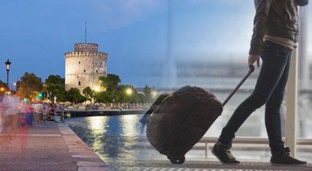 Μειώθηκαν οι διανυκτερεύσεις στα ξενοδοχεία της Θεσσαλονίκης