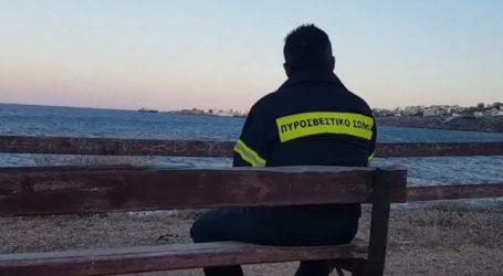 «Κατάθεση Ψυχής» από τους πυροσβέστες: Μάτι, ένας χρόνος μετά…