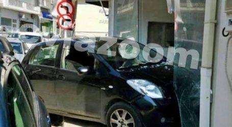 Εύβοια: Αυτοκίνητο «καρφώθηκε» σε κατάστημα