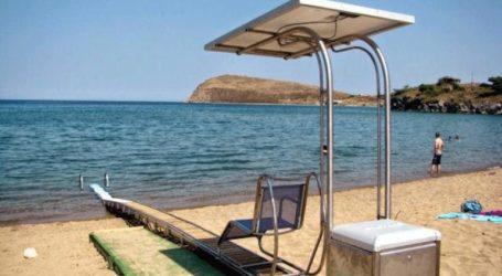 Εγκατάσταση εξοπλισμού πρόσβασης των ΑμεΑ στις παραλίες του δήμου