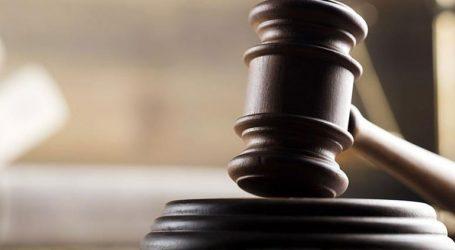 Απαγγέλθηκαν κατηγορίες σε τέσσερις εφήβους