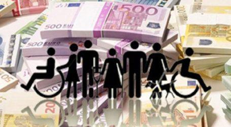 Ποσό 67 εκατ. ευρώ για προνοιακές παροχές σε Άτομα με Αναπηρία