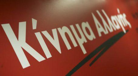 «Αυτοκρατορικό κι όχι επιτελικό το κράτος του κ. Μηστοτάκη»