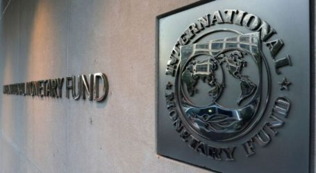 Ξεκινά η υποβολή υποψηφιοτήτων για την επιλογή του επόμενου γενικού διευθυντή του ΔΝΤ