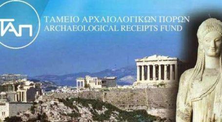 Πρόεδρος του ΔΣ του Ταμείου Αρχαιολογικών Πόρων αναλαμβάνει η Αθηνά Χατζηπέτρου