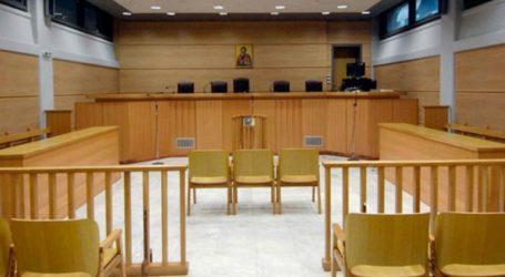 Ενοχή για 13 από τους 22 κατηγορούμενους στην υπόθεση των ορθοπεδικών υλικών της DePuy