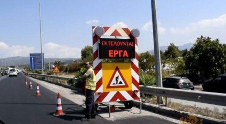 Διακοπή κυκλοφορίας στην Εθνική Οδό Θεσσαλονίκης-Αθηνών