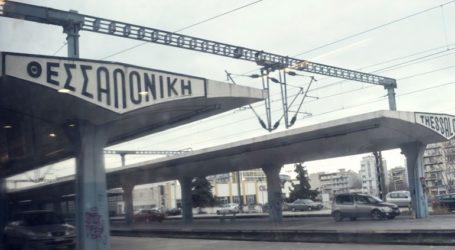 Ευρείας κλίμακας αστυνομική επιχείρηση στην περιοχή του Σιδηροδρομικού Σταθμού Θεσσαλονίκης