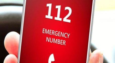 Δοκιμαστική εκπομπή μηνυμάτων 112