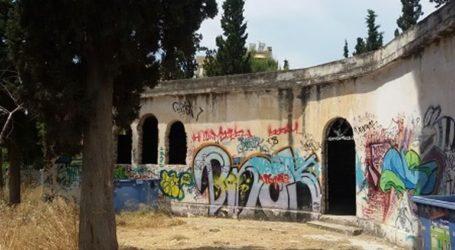Υπερτοπικός πόλος πρασίνου, αναψυχής και αθλητισμού στο παλιό κοιμητήριο Νεάπολης στη Νίκαια