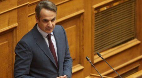 Ανταποκρινόμαστε στην προεκλογική μας δέσμευση για ανακούφιση των Ελλήνων