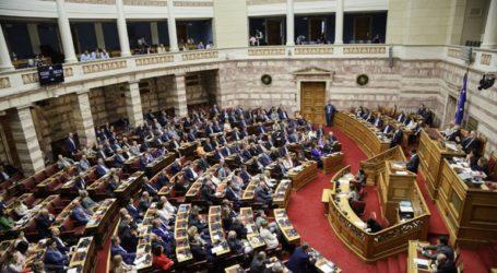 Eγκρίθηκε επί της αρχής το νομοσχέδιο για το επιτελικό κράτος
