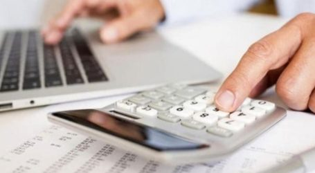 Μείωση επιτοκίου στη ρύθμιση για τις ασφαλιστικές εισφορές, με νομοσχέδιο που κατατέθηκε στη Βουλή