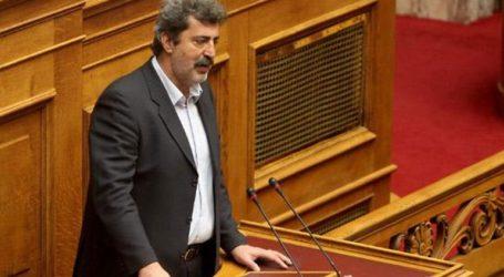 LIVE: Συζήτηση στη Βουλή για την άρση ασυλίας του Π. Πολάκη