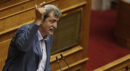 Πηγές ΣΥΡΙΖΑ για άρση ασυλία Πολάκη