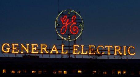 Ζημιές εμφάνισε η General Electric στο β΄ τρίμηνο