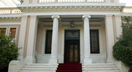 Η κεντρική αίθουσα συνεδριάσεων του υπουργικού συμβουλίου στο Μέγαρο Μαξίμου ονομάστηκε «Δημήτρης Στεφάνου»