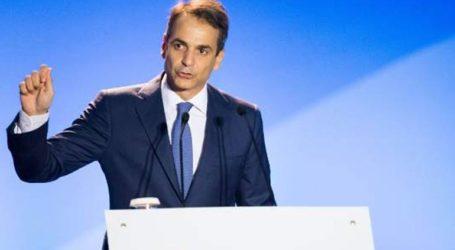 «Διεκδικούμε να είμαστε η κυβέρνηση όλων των Ελλήνων»