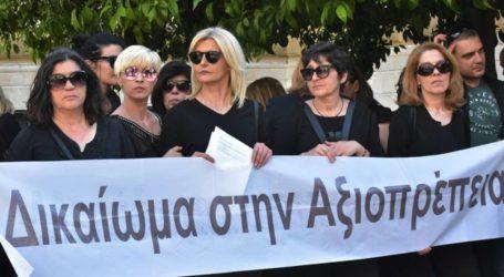 Ικανοποιημένες οι χήρες της Μαγνησίας από τη συνάντηση με τον υπουργό Μηταράκη