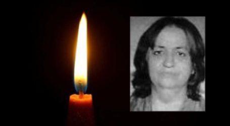 """""""Έφυγε"""" από τη ζωή 53χρονη Λαρισαία, μητέρα δύο παιδιών"""