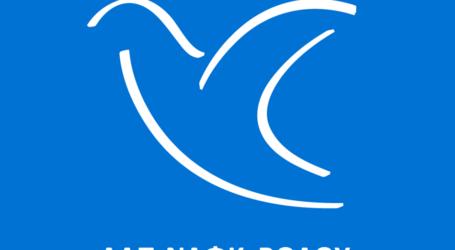 ΔΑΠ-ΝΔΦΚ Βόλου: Ικανοποίηση για το εκλογικό αποτέλεσμα