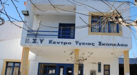 Πέθανε ο διευθυντής του Κέντρου Υγείας Σκοπέλου