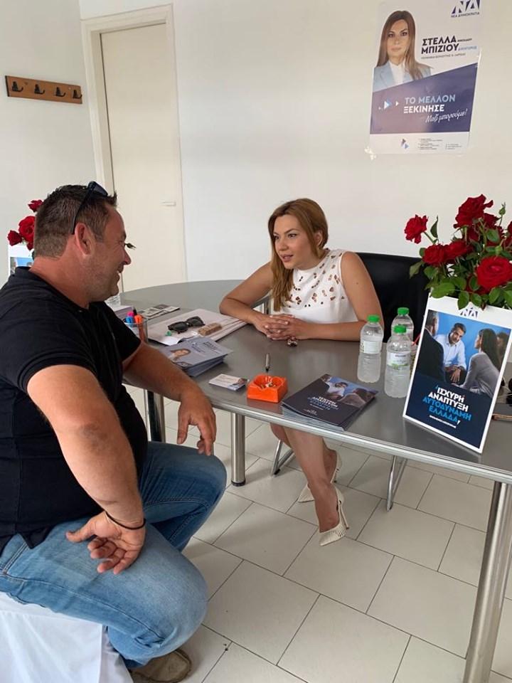 Στέλλα Μπίζιου: Νέα αρχή για την Ελλάδα με νέα πρόσωπα