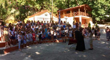 Β' Κατασκηνωτική Περίοδος στον Άγιο Λαυρέντιο από τη Μητρόπολη Δημητριάδος