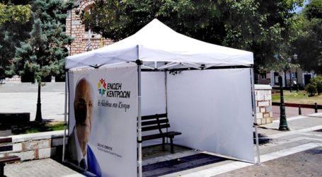 Έκαναν το παγκάκι στην Ερμού, εκλογικό περίπτερο!