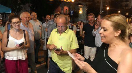 Η ώρα της ανακοίνωσης του εκλογικού αποτελέσματος στο γραφείο Μπουκώρου [βίντεο]