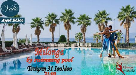 Καλοκαιρινή milonga 31/7 στη πισίνα του Valis Resort