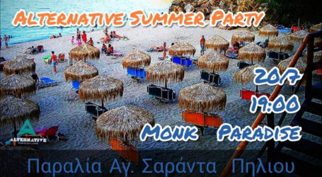 Alternative summer party 20/7 στο Monk