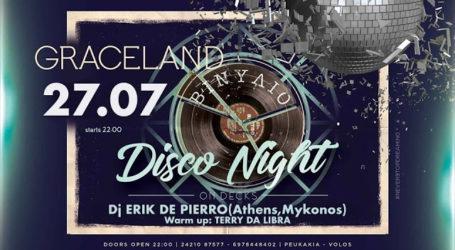 Disco night στις 27/7 στο Graceland