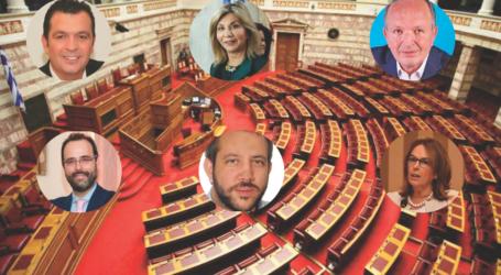 Τι ψήφισαν οι βουλευτές Μαγνησίας σχετικά με την άρση ασυλίας του Π. Πολάκη