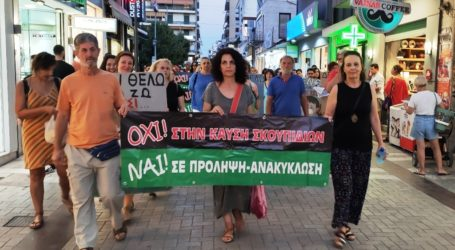 Νέα συγκέντρωση διαμαρτυρίας πολιτών στον Βόλο ενάντια στην καύση RDF