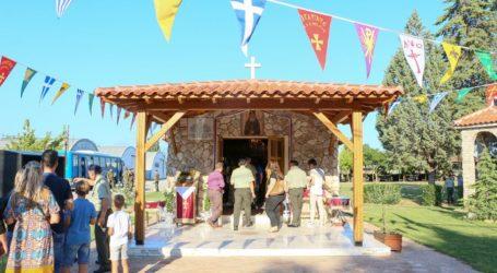 Τιμήθηκε η μνήμη του Οσίου Παϊσίου του Αγιορείτη στο Στρατόπεδο του Αμπελώνα