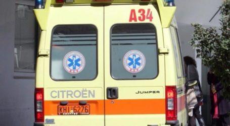 Στο Νοσοκομείο Βόλου 72χρονος μετά από πτώση στο μπάνιο του σπιτιού του