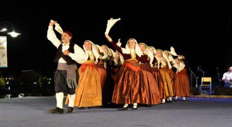 5ο Φεστιβάλ Παραδοσιακών Χορών στην Αλόννησο