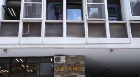 Λεχώνια: Προσπάθειες της ΔΕΥΑΜΒ να επιδιορθώσει άμεσα τις βλάβες από τη δολιοφθορά