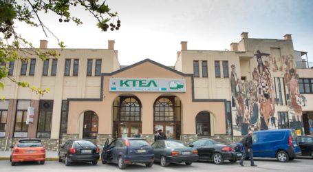 KTEΛ Μαγνησίας: Aλλαγή ώρας στο πρώτο πρωϊνό δρομολόγιο Βόλος-Λάρισα