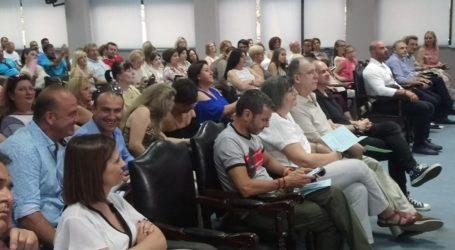 Ημερίδα ενημέρωσης και ευαισθητοποίησης πραγματοποίησε το 1ο ΣΔΕ Λάρισας (φωτο)
