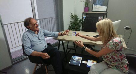 «Ομόφωνα Κατερίνα» Πατσογιάννη και ο Γιώργος Σούρλας