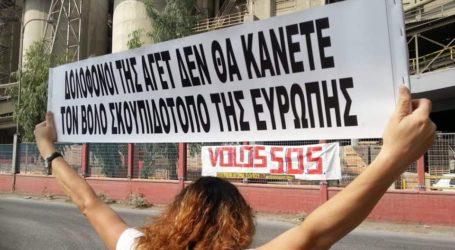 Επιχείρηση κατάληψης της Περιφέρειας Θεσσαλίας στον Βόλο θα κάνουν σήμερα μέλη της Επιτροπής Αγώνα Πολιτών
