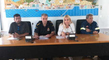 Συνεδρίασε το Συντονιστικό όργανο της Πολ. Προστασίας στην Π.Ε. Μαγνησίας