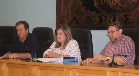 Για τα τοπικά προγράμματα Leader ενημερώθηκαν Λαρισαίοι επιχειρηματίες σε εκδήλωση στο Επιμελητήριο (φωτο)