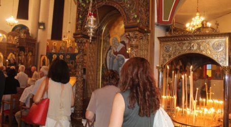 Πανηγυρικός εσπερινός τελέσθηκε στον Ι.Ν. Προφήτη Ηλία Λάρισας (φωτο)