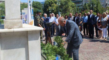 Εκδηλώσεις μνήμης για τα 45 χρόνια από τη Τουρκική εισβολή στην Κύπρο πραγματοποιήθηκαν στη Λάρισα (φωτο)